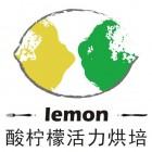 新罗区酸柠檬蛋糕店