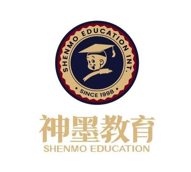 长汀县神墨文化艺术培训有限责任公司