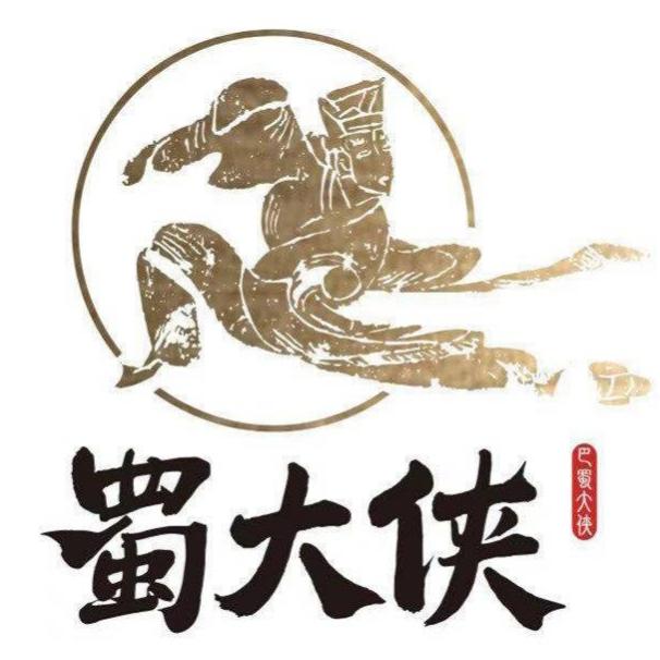 龙岩蜀大侠餐饮管理有限公司