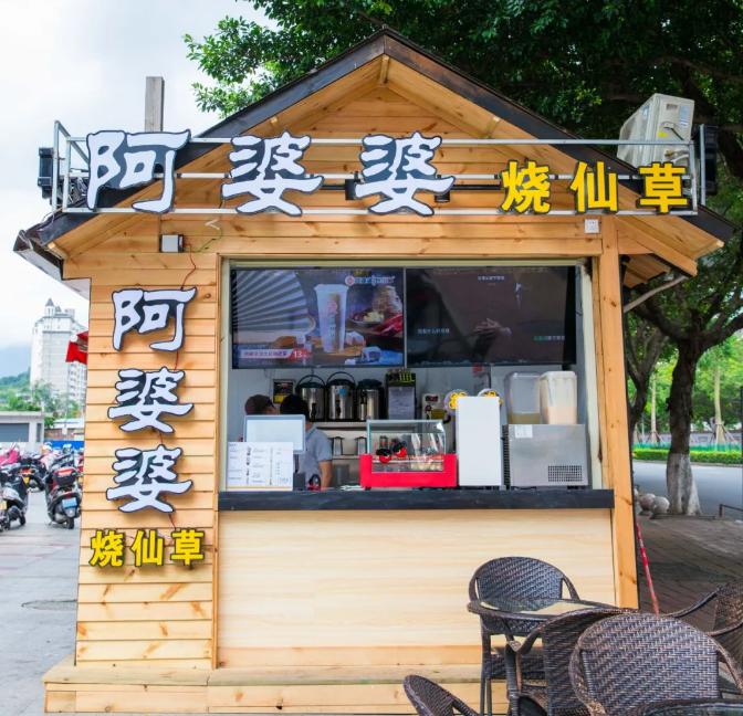 新罗区十众饮品店