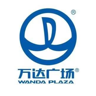 龙岩上杭万达广场商业管理有限公司