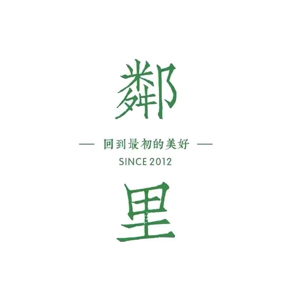 新罗区奕涵饮品店(鄰里·手打柠檬茶)