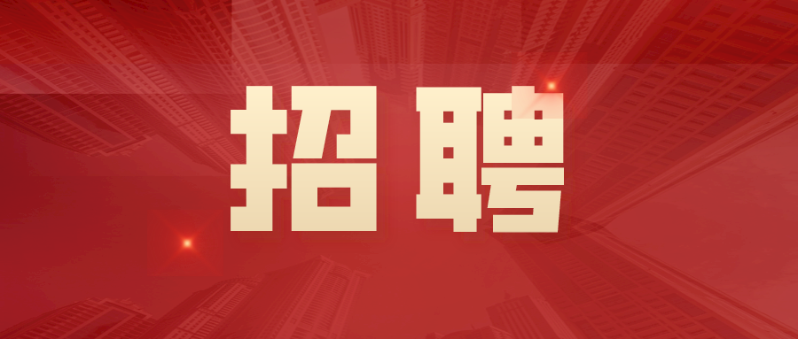 2021福建龙岩上杭融媒文化传播有限公司公开招聘5人公告